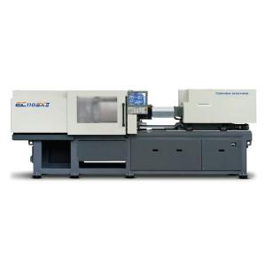 Molding Machines ECSXII Series